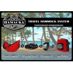 TRAVEL HAMMOCK SET (PINK-BLACK)